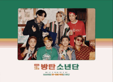 WATCH BTS Preview Their Adorable Season's Greetings Package For 2021